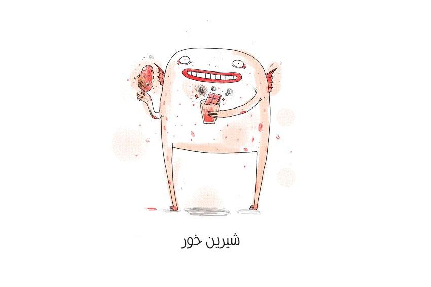8 تیپ شخصیتی در قهوه دوستان